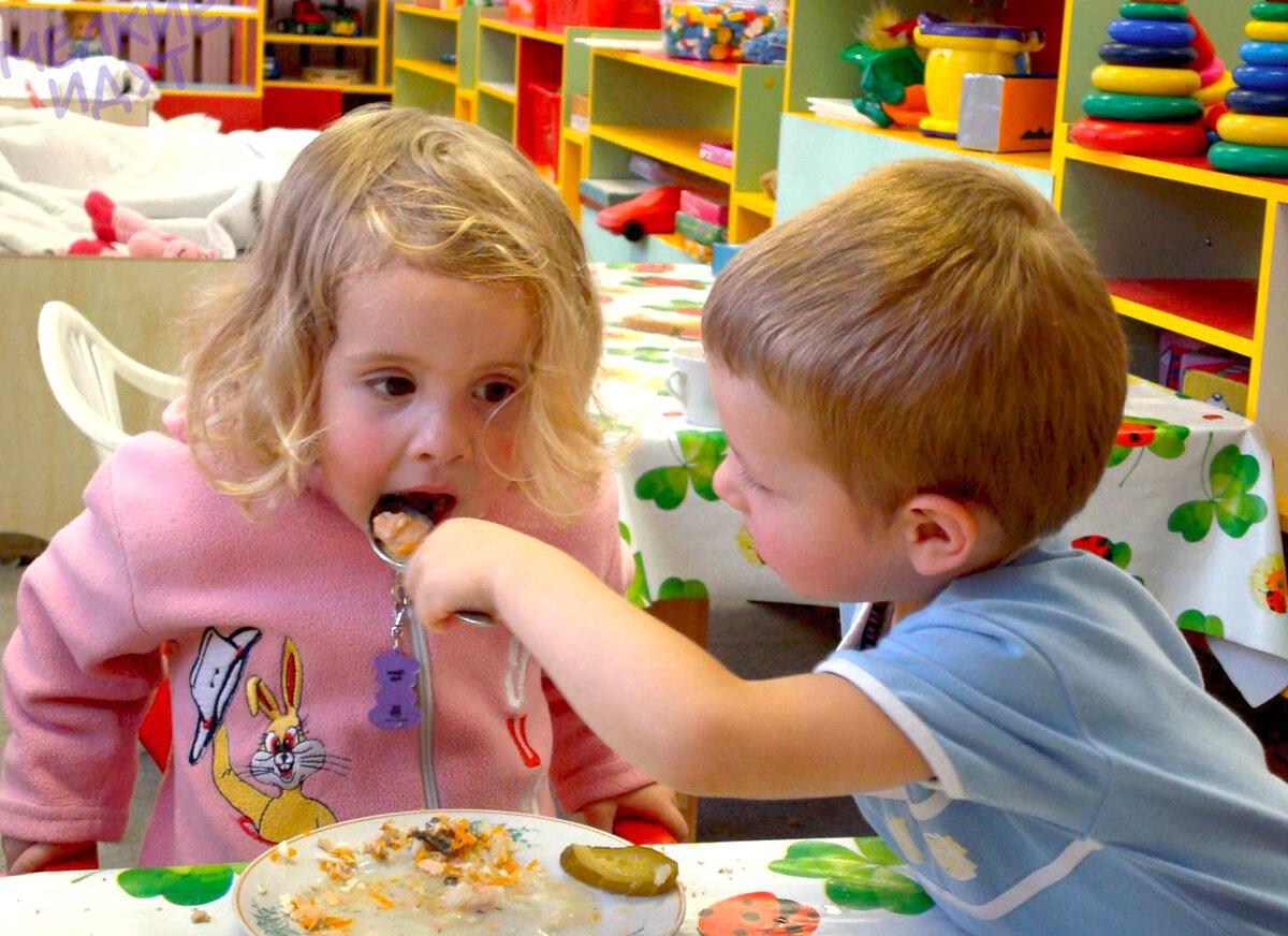 Детский сад и ясли. Будьте внимательны к детям.