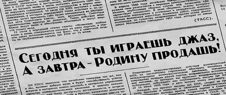 """""""Злая пропагандистская машина"""" обидела Трампа! Сволочи!"""