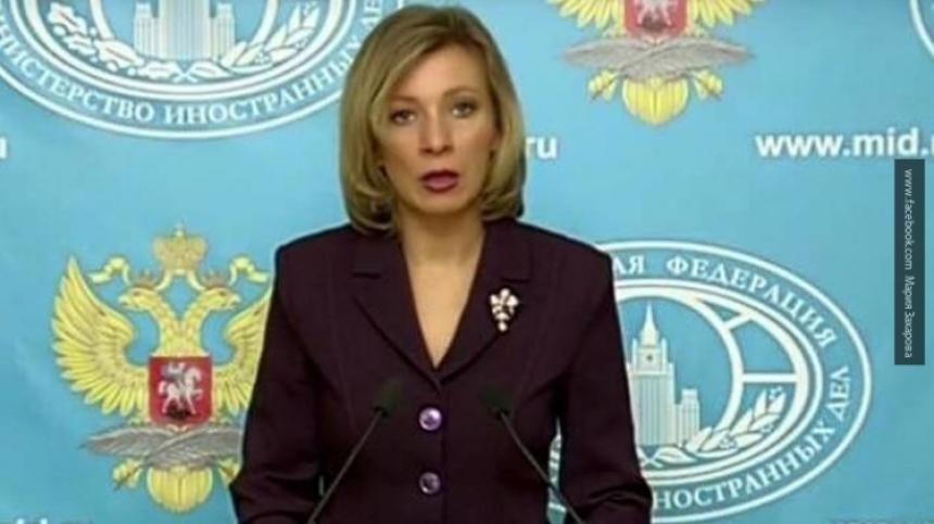 В МИД РФ ответили на скандальную публикацию CNN антироссийских заявлений Трампа