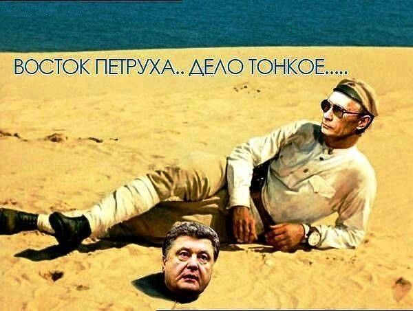 Путин поставил Порошенко у красной черты