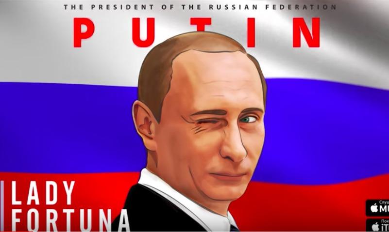 Клип Putin о бесстрашном пре…