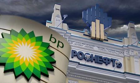 """""""Роснефть"""" контролирует более 12% нефтеперерабатывающих мощностей Германии"""