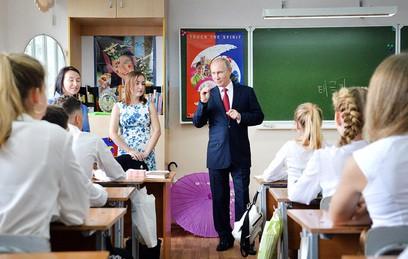 Путин рассказал школьникам о главных качествах политика