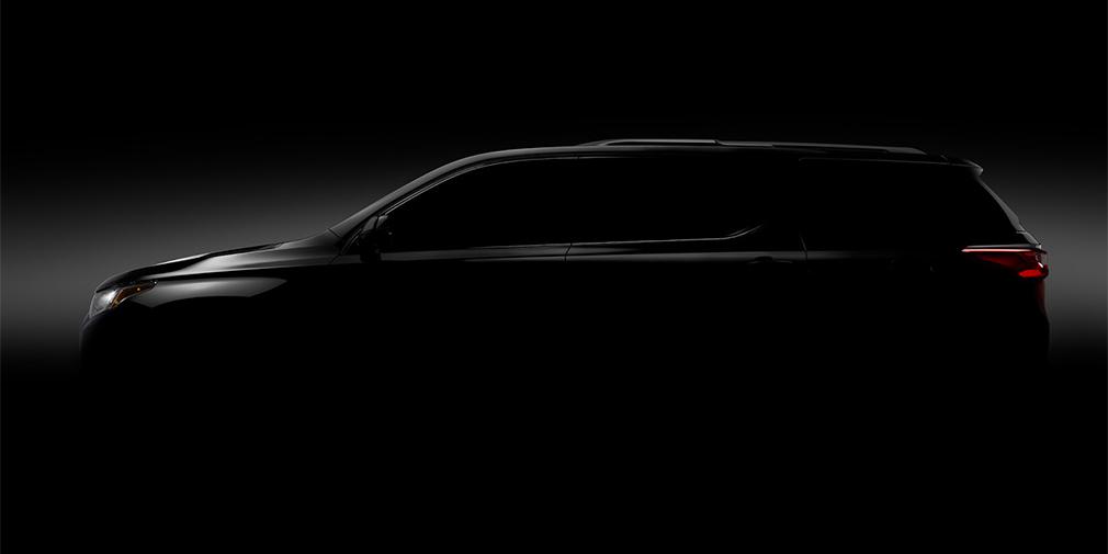 Chevrolet опубликовал первое изображение нового кроссовера для России