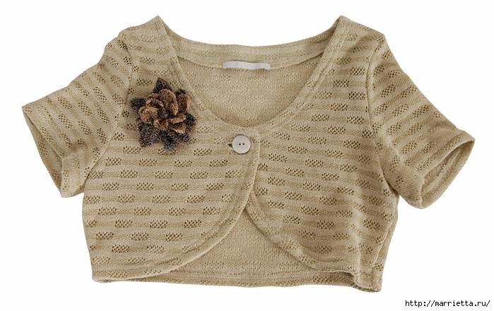 Цветочек - брошка крючком для украшения одежды (3) (700x440, 218Kb)
