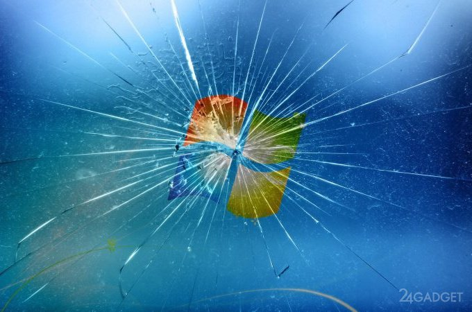 Microsoft устраняет уязвимости в популярнейших программных продуктах