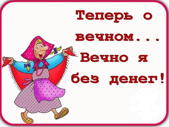 Один новый русский - другому:- Купил на Новый год жене яйца Фаберже...