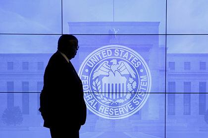 Аналитики предрекли сохранение процентной ставки ФРС США