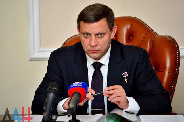 На президентских выборах на Украине сейчас победил бы Захарченко