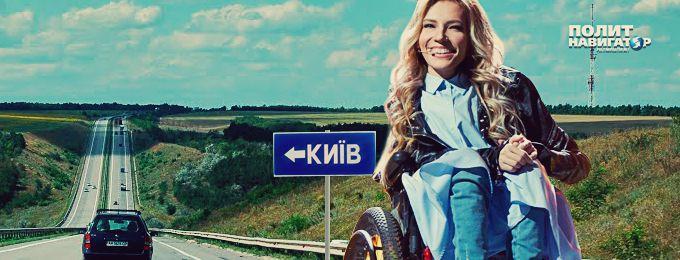 Украина ответила организаторам «Евровидения»: никаких уступок России, Самойлова в Киев не поедет