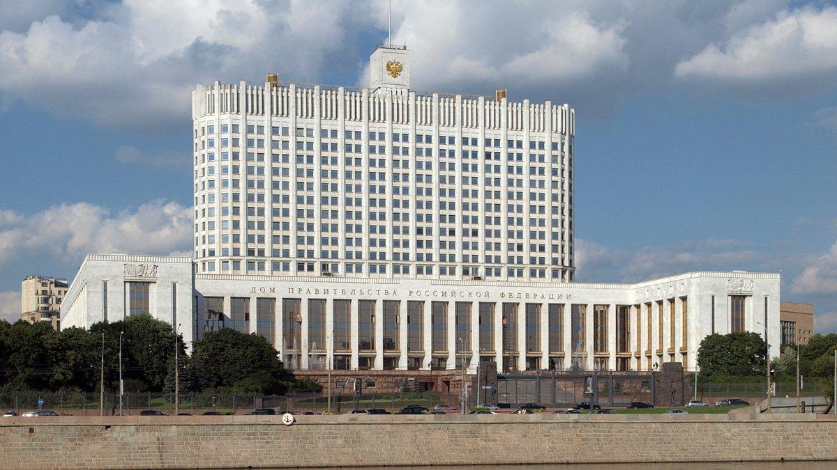 Правительство РФ согласовало новые льготы по ипотеке для семей
