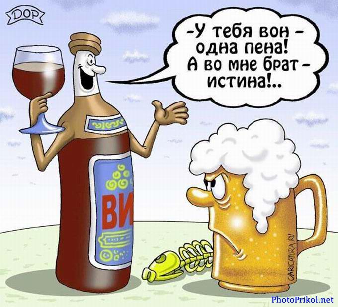 Очень обидно, когда о чувствах говоришь, а тебя в алкоголизме обвиняют!!!