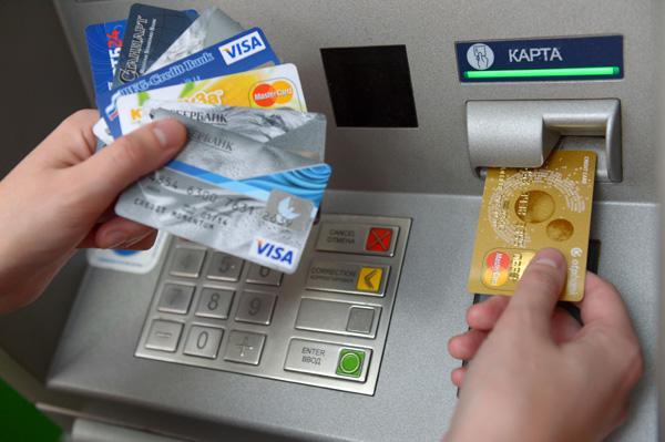 Банк списал деньги с карты –…