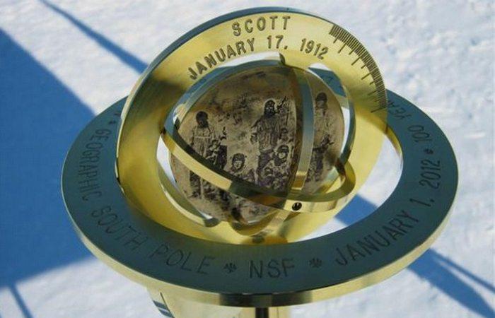 Южный полюс: 2,5 см ежедневно.