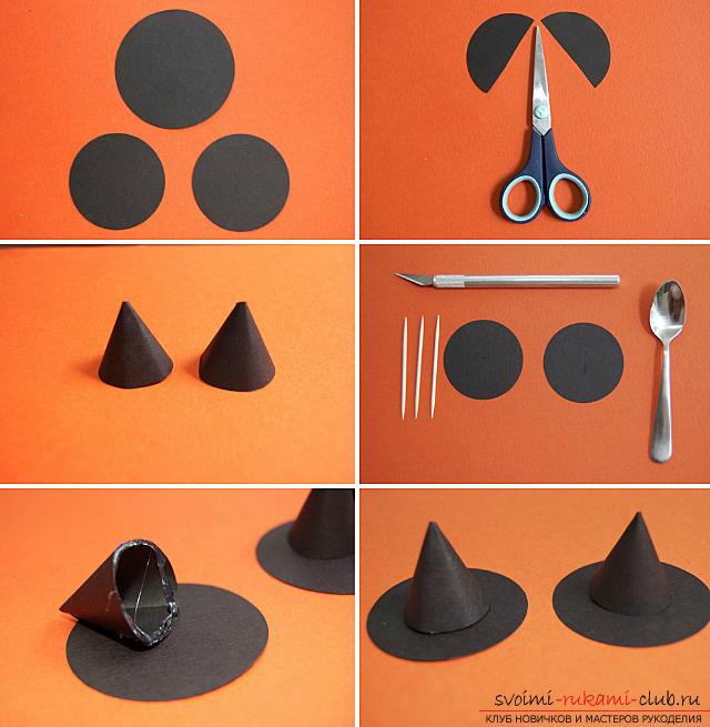Как сделать шляпу для ведьмы в домашних