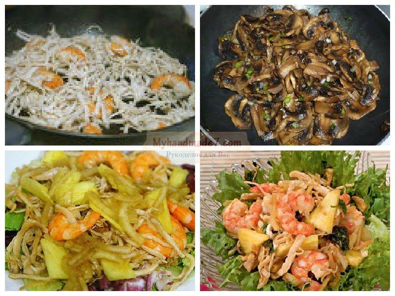Салаты с грибами, ананасами фото рецепты