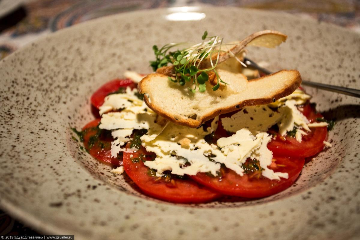 Салат из сыра гуда