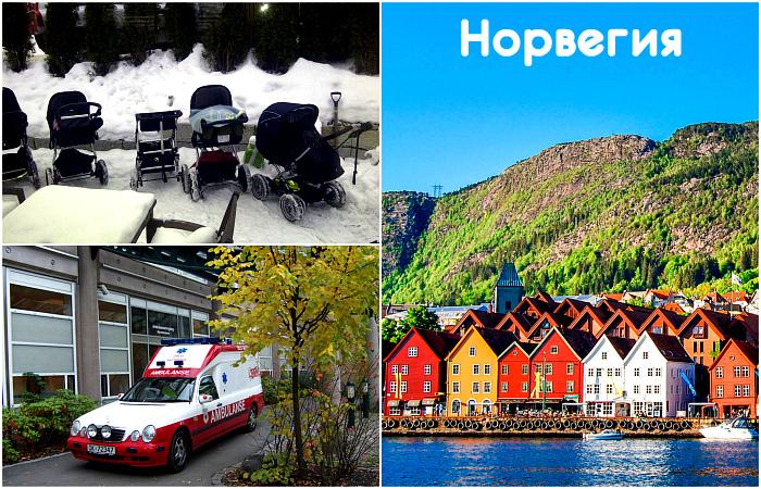 Норвежские привычки, которые сильно отличаются от наших
