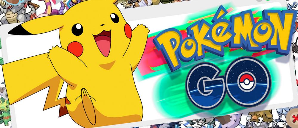 Китай заблокировал Pokemon GO и запретил все игры с дополненной реальностью