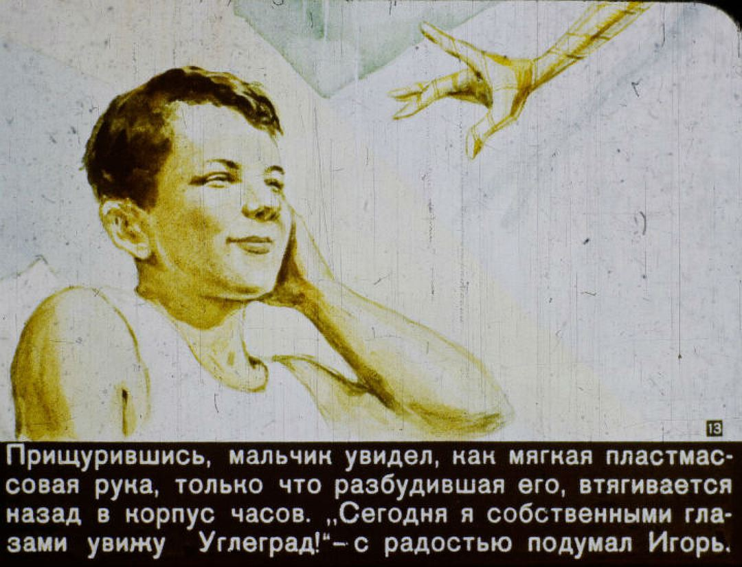 Мы бы тоже были рады! Фото: vk.com/id2118125.