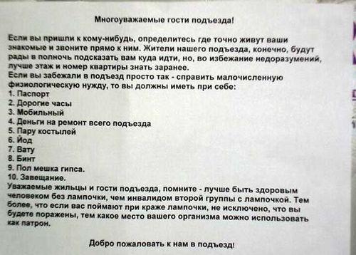 http://mtdata.ru/u2/photoF9A3/20096719723-0/huge.jpeg
