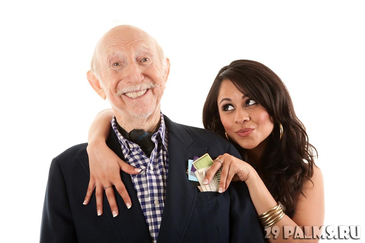 Старики с девушками фото