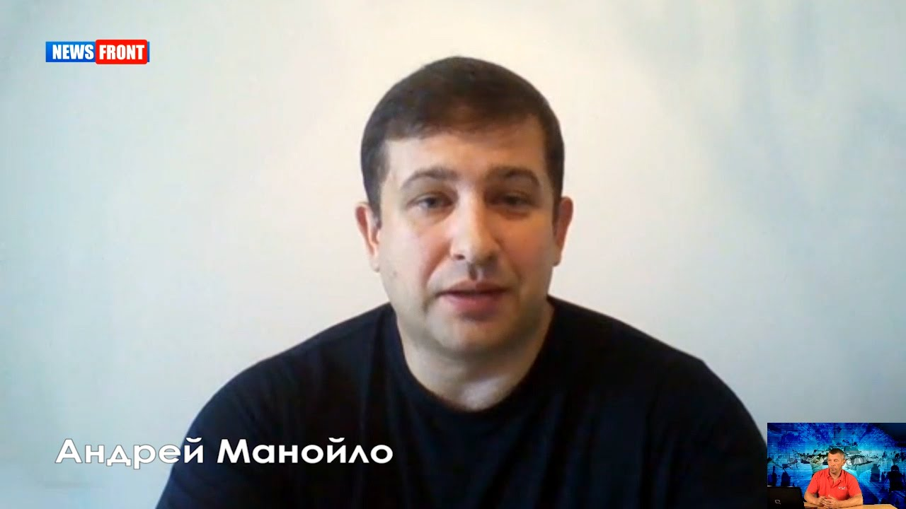 «Манифест желтых жилетов»: вполне себе серьезная политическая программа — Андрей Манойло