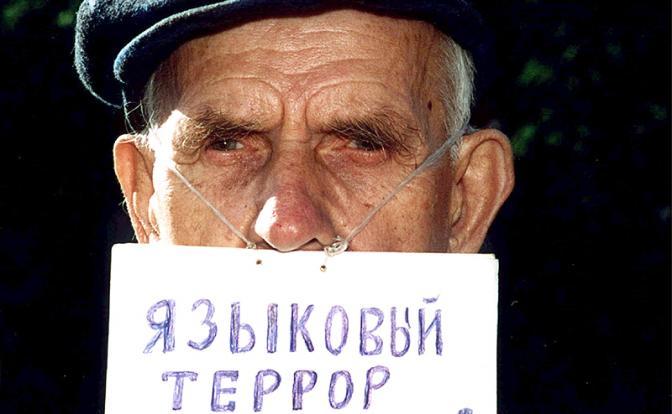«Порошенко поставит Европу в двусмысленное положение». Владимир Малинкович о надругательстве Украины над Европейской Хартией региональных языков