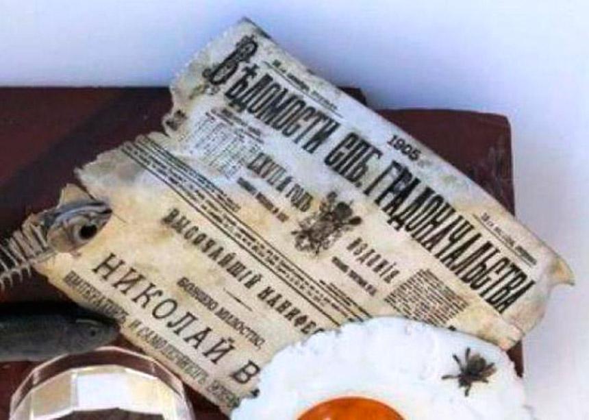 «ПРОЛЕТАРСКИЙ ЗАВТРАК» КАРЛА ФАБЕРЖЕ 1905 ГОД