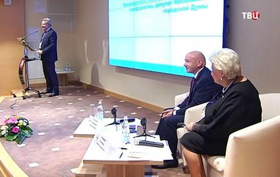 В Москве на форуме обсуждают роль НКО в защите прав человека