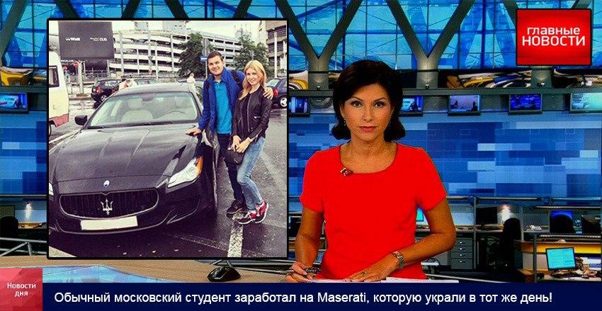 Русский студент одолжил девушку другу