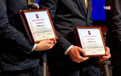 В Москве наградили победителей мирового чемпионата WorldSkills