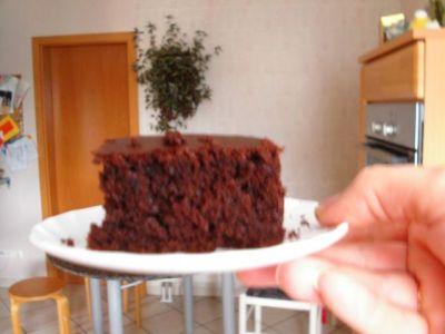 Тортик «Шоколад на кипятке»