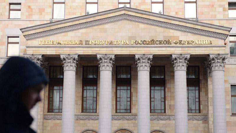 Пожил сам-дай пожить другим: Генпрокуратура проверит доходы бывших чиновников