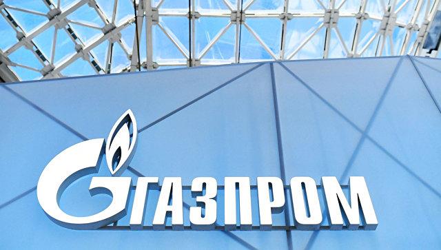 """В """"Газпроме"""" рассказали о решении суда по спору с """"Нафтогазом"""""""
