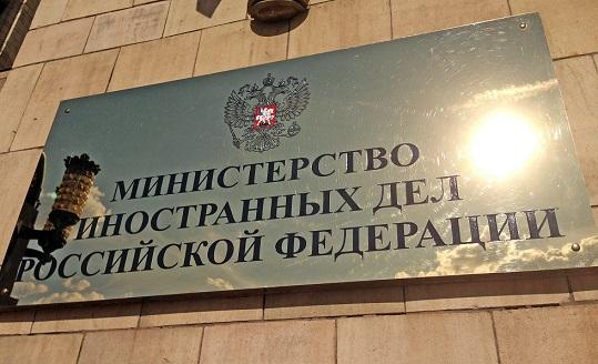 МИД России: новые санкции США вызывают недоумение и разочарование