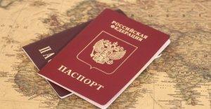 В Госдуме рассказали об изменениях в сфере миграции: паспорта РФ получат украинцы и казахи