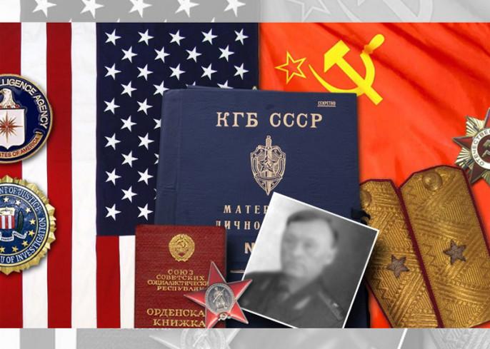Анатомия предательства Виктор Черкашин о «незеркальной» войне спецслужб