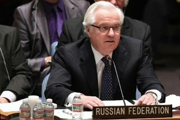 Украина пояснила причины блокировки заявления о Чуркине