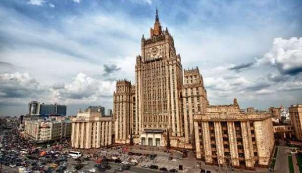 МИД РФофициально заявил оничтожности мнения ЕСотносительно Крыма
