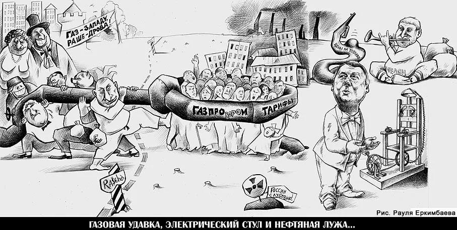 """Политический ликбез:   """"ВЕРС…"""