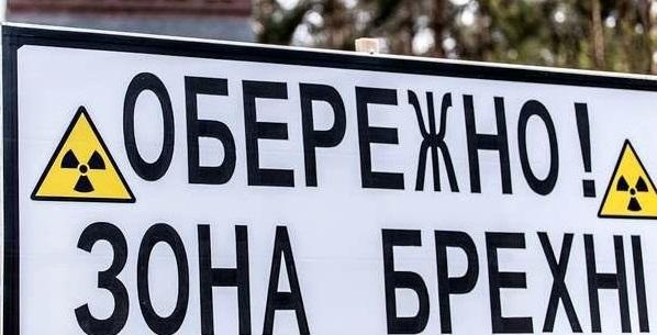 Порошенко дискредитировал собственное заявление о «русском агенте, убившем Вороненкова»