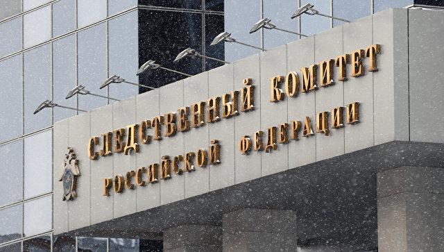 Украинского военного прокурора заочно арестовали по решению Басманного суда
