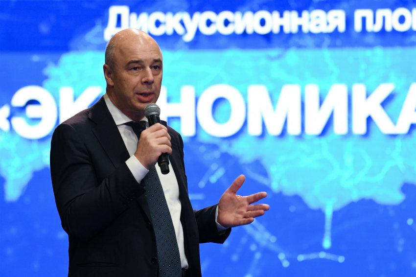 """Силуанов: Российскую экономику перестало """"колбасить"""" от нефти"""