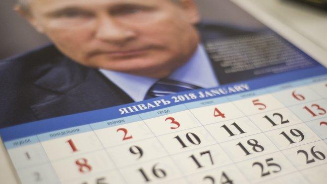 Советник Института современного развития призвал вдвое сократить количество праздничных дней в году
