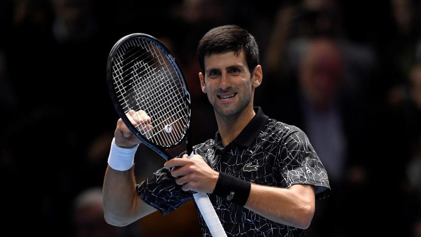 Джокович стартовал с победы на итоговом турнире ATP