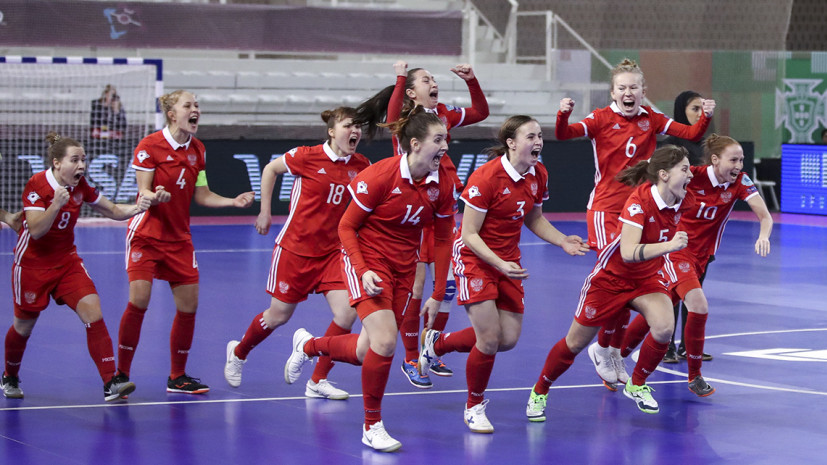 Женская сборная России побед…