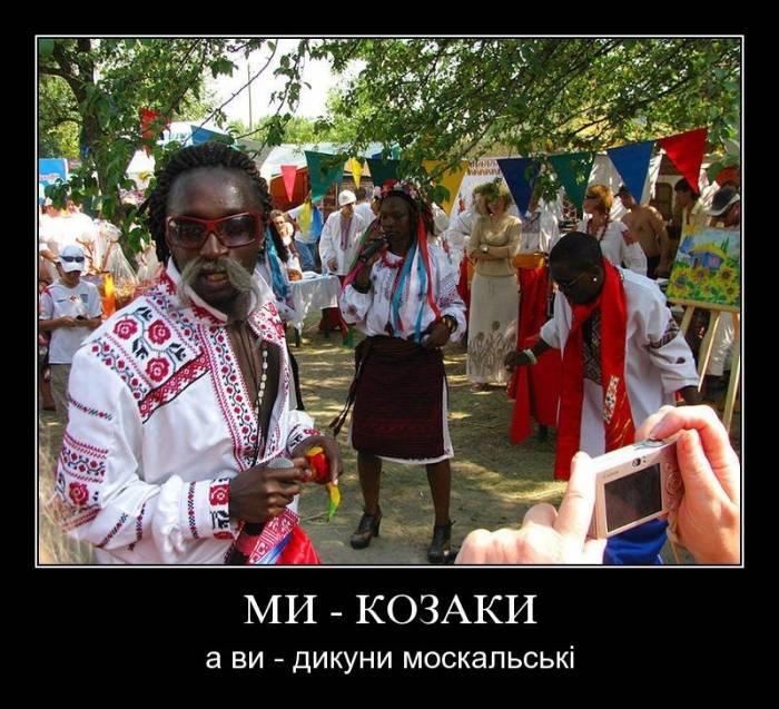 Донецк – нужен мир!