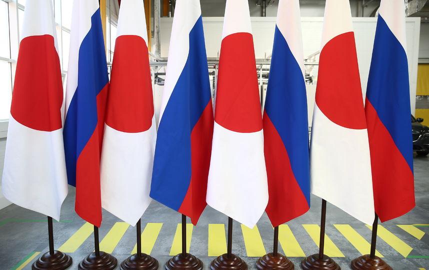 МИД назвал главное условие для мирного договора с Японией