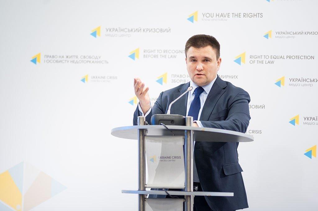 Климкин обвинил Москву в попытках «отрепетировать» развал Украины